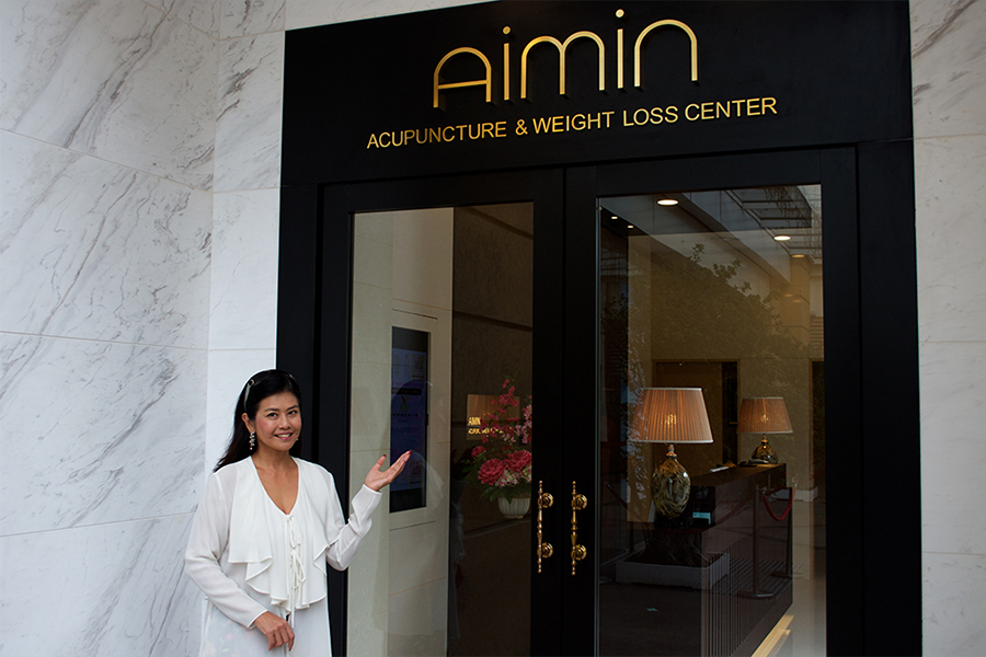 Introducing Ms Teo Ser Lee As Aimin's Ambassador Of Beauty